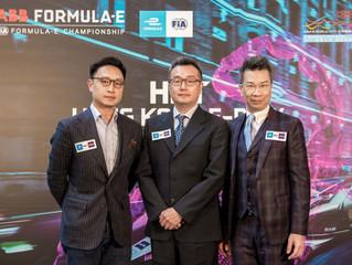 香港電訊及富衛保險三度回歸 成為「香港電訊香港電動方程式大賽」 主要贊助商 規模更大的Allianz E-Village將增設具 教育和娛樂於一身的互動電動方程式體驗區