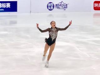 2018全國花樣滑冰錦標賽 香港首度奪金