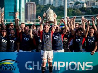 香港首奪「亞洲欖球錦標賽」冠軍  兼取得「世界盃2019」次輪外圍賽資格