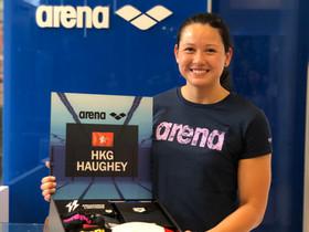 arena全力支持香港游泳運動員再創高峰 何詩蓓成為香港首名運動員加入arena Elite-Team