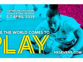 「國泰航空/滙豐香港國際七人欖球賽」 Cathay Pacific/HSBC Hong Kong Sevens 欖總(HKRU)感謝賽事幕後團隊