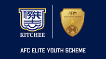 傑志足球學院榮獲「亞洲足協菁英計劃」一星學院