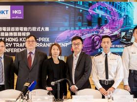 「香港電訊香港電動方程式大賽」 臨時交通安排 中環新海濱附近交通 將於3月9日至11日作改道安排