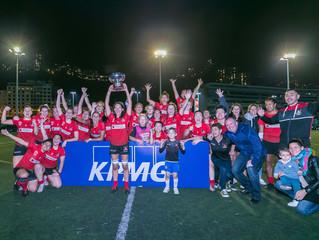 「畢馬威女子欖球超級聯賽」 KPMG Women's Premiership 華利Valley與鳳凰 Phoenix雙雙封后