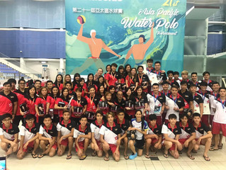 Panasonic第二十一屆亞太區水球賽 2019 Panasonic 21st Asia Pacific Water Polo Tournament 比賽圓滿結束