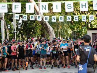 香港三井住友與 GREENRACE 攜手舉辦 全新MSIG 越野跑系列賽 2019 4個越野跑比賽,現正接受報名 系列賽獲「環勃朗峰超級越野耐力賽」(UTMB) 認可分數