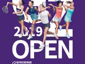 世界第三攜手金花一姐 即將亮相2019廣網(Guangzhou Open)