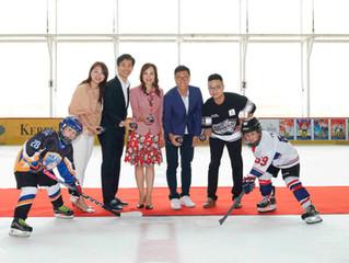 「2019 Mega Ice五人冰球賽」 青少年組開球禮