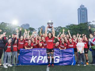 「畢馬威女子欖球超級聯賽」  KPMG Women's Premiership 華利Valley和港會HKFC上下區封后