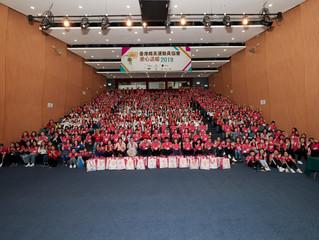 香港精英運動員與香港賽馬會攜手發動 「愛心送暖行動2019」 探訪2,500戶獨居人士及低收入家庭