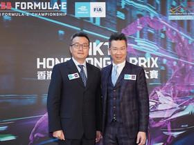 香港電訊三度冠名贊助 「香港電訊香港電動方程式大賽」  香港領先電訊商與主辦機構攜手  以最卓越的可持續流動創新啟發新世代