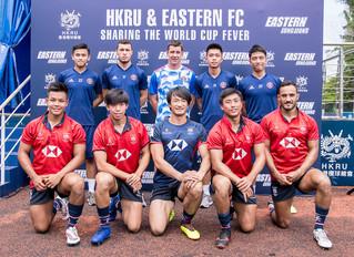 香港欖球總會和東方龍獅足球隊齊齊狂歡「世界盃」
