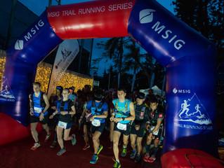 MSIG大埔超級越野賽圓滿結束 John Ray Onifa 及 Elsa Jeandedieu  44公里封王稱后  Sota Ogawa 119km 「超級雙挑戰」賽奪冠