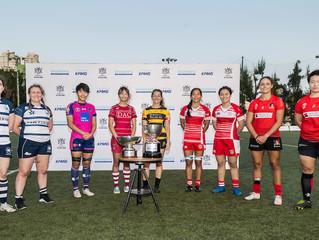 「2020-21畢馬威女子欖球超級聯賽」開鑼   2020-21 KPMG Women's Premiership kicks off