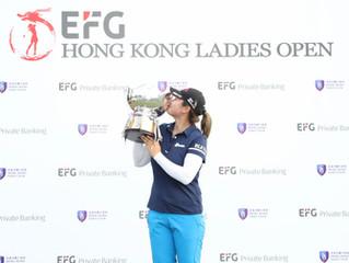 第五屆「盈豐香港女子高爾夫球公開賽」 賽事今完滿結束  落後 7 桿的中國球員劉艷從後急起直追  最終戲劇性奪冠  以 1 桿之差擊敗 並列亞軍的泰國球員熱努卡、中國的張維維及杜墨含