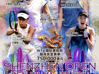 深圳公開賽迎來第七屆 超級球星領銜參賽陣容