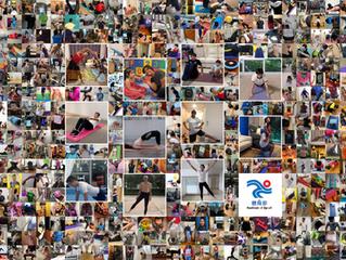 第63屆體育節  圓滿落幕新常態下以嶄新形式提高大眾體育意識   推動香港運動文化全面發展市民分享在家創意運動方法及照片  實踐「從『身』出發 凝聚你我」
