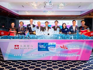 大新銀行呈獻「2019世界海岸賽艇錦標賽」 11月1至3日舉行 國際賽艇好手雲集維多利亞港 香港成首個亞洲舉辦城市