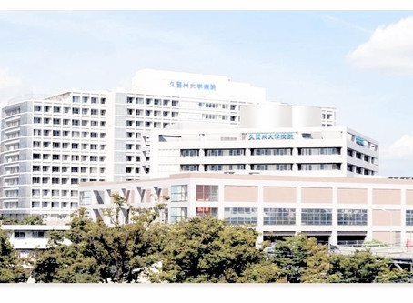 台風10号に伴う外来診療休診(9/7)のお知らせ