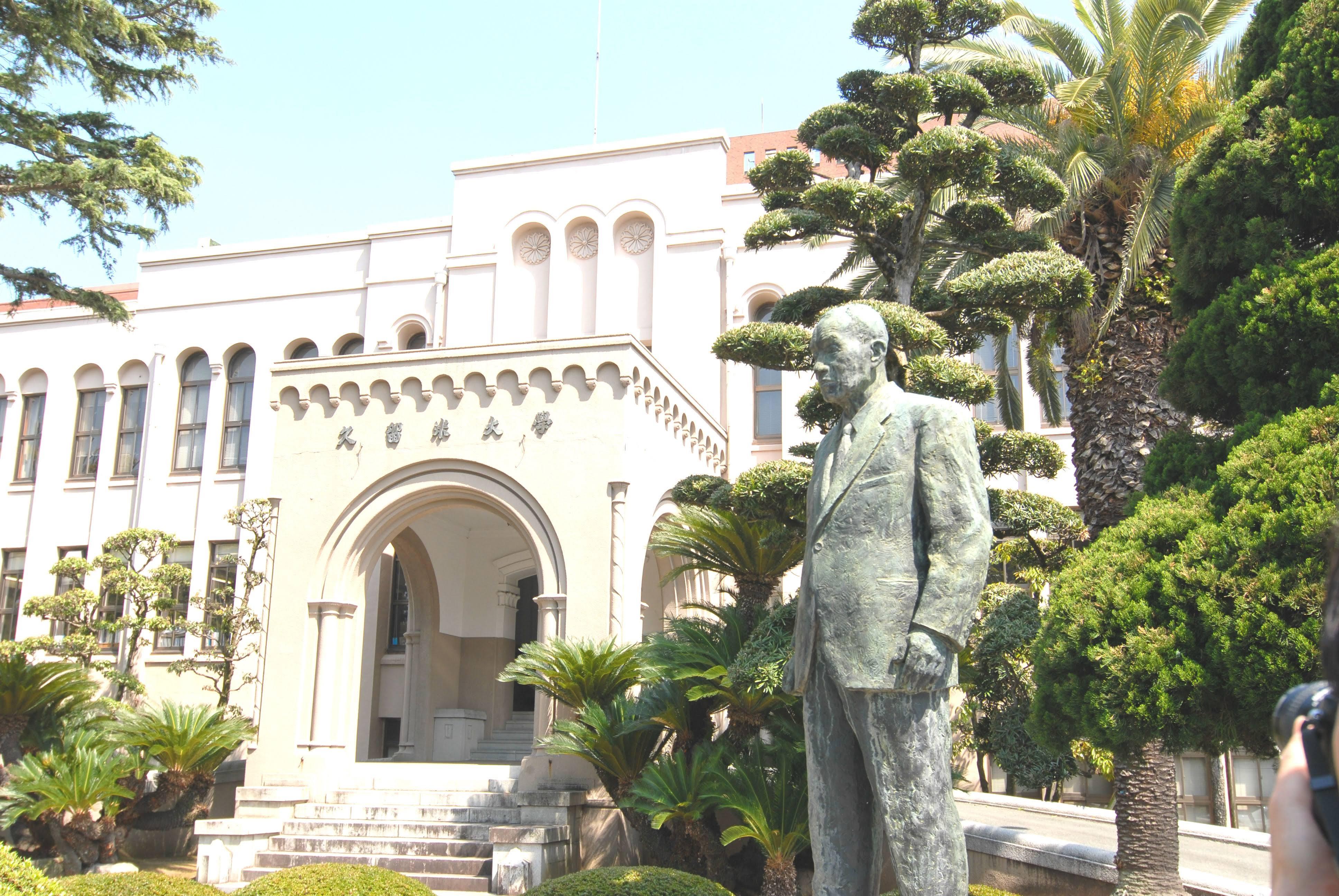 大学本館2