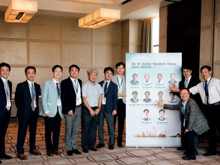 The 6th Beijing-Youngnam-Kyushu Retina Meetingに参加しました
