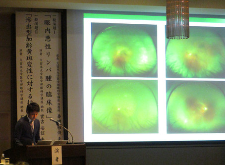 Retina Clinical Meeting in 筑後のご報告