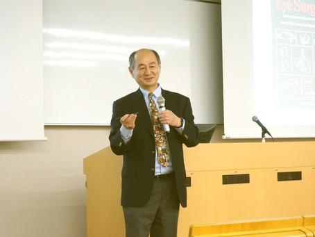 ハーバード大学眼科 Shizuo Mukai先生講演会のご報告