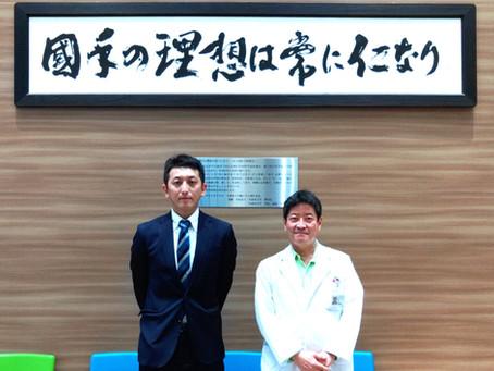 石橋先生が学位を取得しました