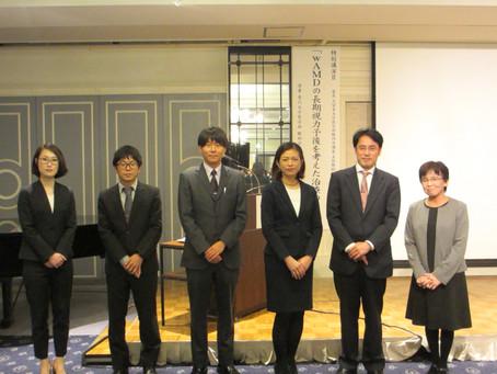 AMD Clinical Seminar in Kurumeのご報告