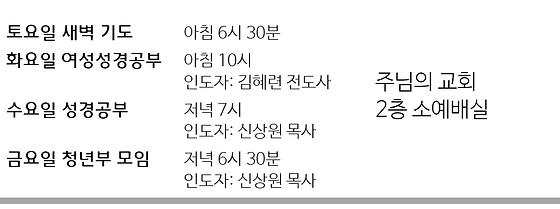 소규모 모임(4).png