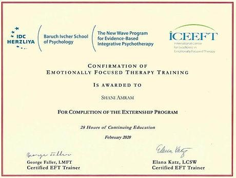 תעודה EFT