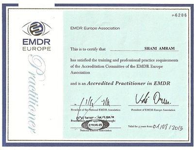 EMDR תעודה שני עמרם