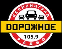 Логотип_Калининград-01.png