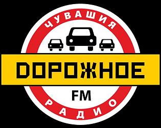 Логотип_Чувашия-01.png