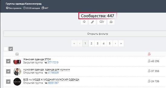 Охват Калининград-31.png