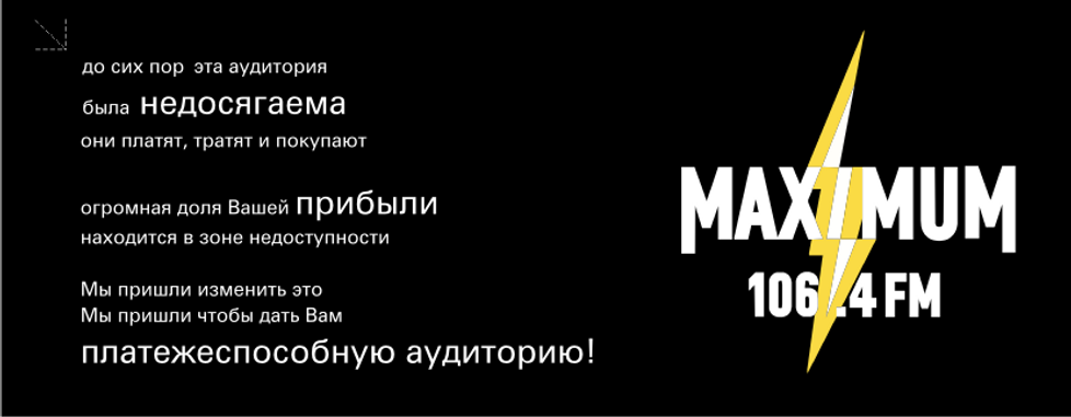 мах10.png