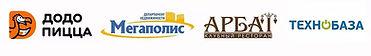 Калининград_логотипы.jpg