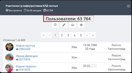 Розница_прод-36.png