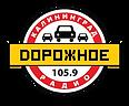 Дорожное радио-13.png