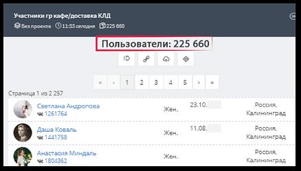 Розница_прод-35.png