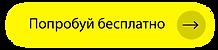Теплые слова-08.png