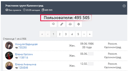 Охват Калининград-32.png