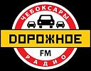 Чувашия_для сайта_лого дорожное-13.png
