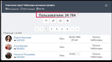 Розница_Чебы-44.png
