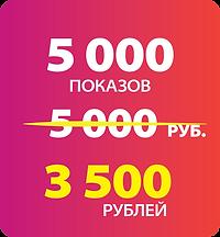 Розница_прод-41.png