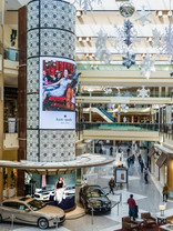 Construction completed on Tysons Galleria Center Court renovations in McLean, VA