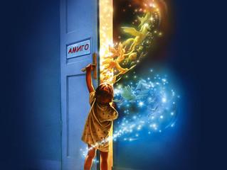 3 сентября День открытых дверей