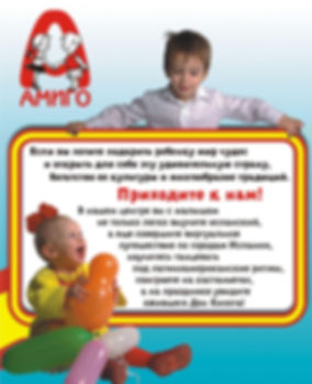 испанский детям