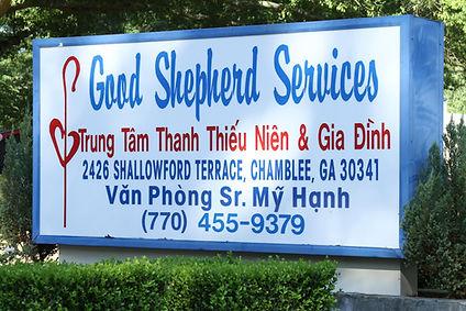 Good Shepherd Summer Program  003.JPG