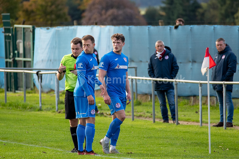 An early substitution for Kelty